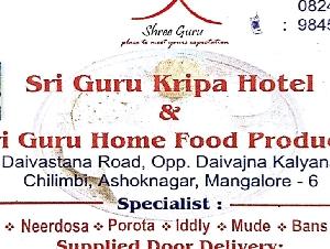 Sri Guru Canteen