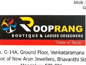 Rooprang Boutique and Ladies Designers