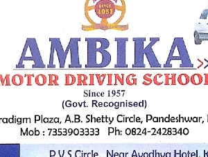 Ambika Motor Driving School