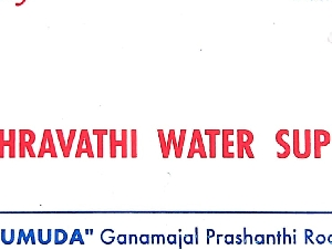 Nethravathi Water Supply