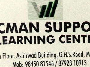 Acman Support Learning Centre